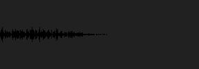 Sound Effect: Big Dino Grunt 01