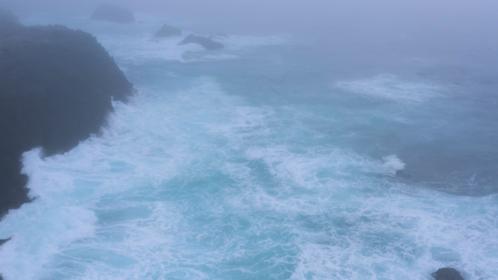 (4K) Aerial Misty Shore 6 Effect