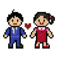Pixel Couple HD 16K
