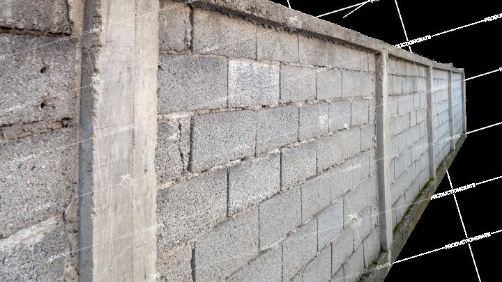 Cinderblock Wall HD 7K